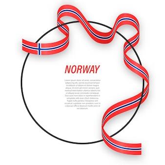3d norwegen mit nationalflagge.