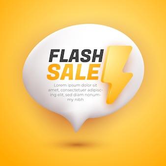 3d süßes flash-sale-donner-logo für banner- und flyer-rabatt-werbeelement Premium Vektoren