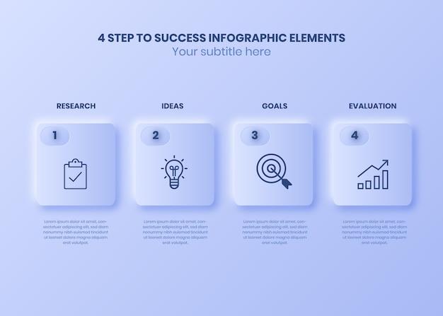 4 schritt zum erfolg business infografik elemente