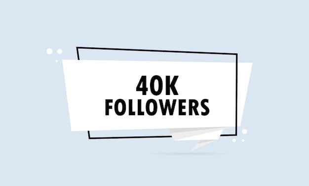 40.000 follower. sprechblasenbanner im origami-stil. poster mit text 40k follower. aufkleber-design-vorlage.