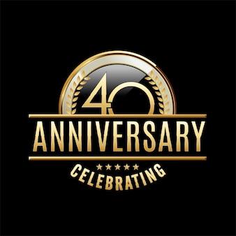 40 jahre jubiläum emblem illustration