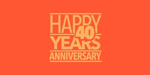 40 jahre jubiläumssymbol, logo, banner. gestaltungselement mit komposition aus buchstaben und zahlen für die 40-jährige jubiläumskarte