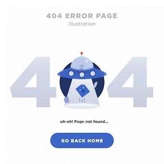 404 fehler seite nicht gefunden design mit ufo