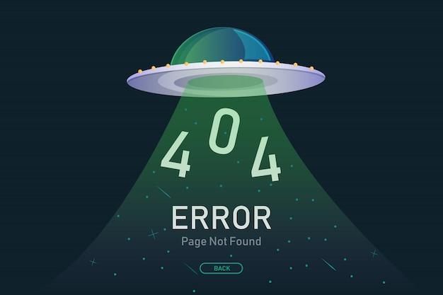 404 fehlerseite nicht gefunden vektor mit ufo
