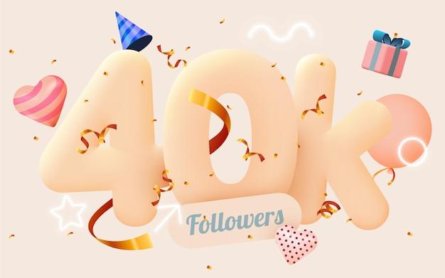 40k oder 40000 follower bedanken sich bei pink heart, golden confetti und neonschildern.