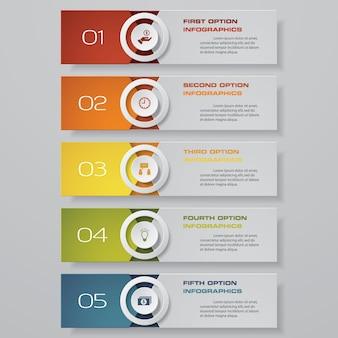 5 schritte option banner für die präsentation.