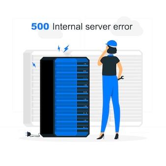 500 interne server fehler konzept illustration