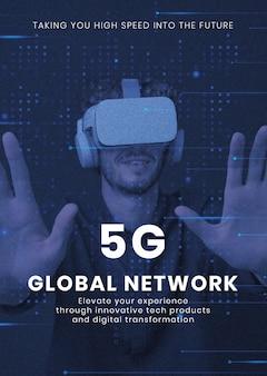 5g-netzwerktechnologie-vorlagenvektor-computer-geschäftsplakat
