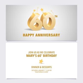 60 jahre jubiläumseinladungskarte. gestaltungsschablonenelement mit eleganten 3d-buchstaben für 60. geburtstagsfeier laden ein