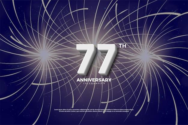 77. jubiläumshintergrund mit 3d-zahlen und feuerwerk