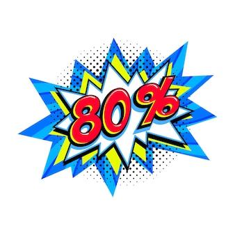 80 aus dem verkauf. comic blue sale bang ballon