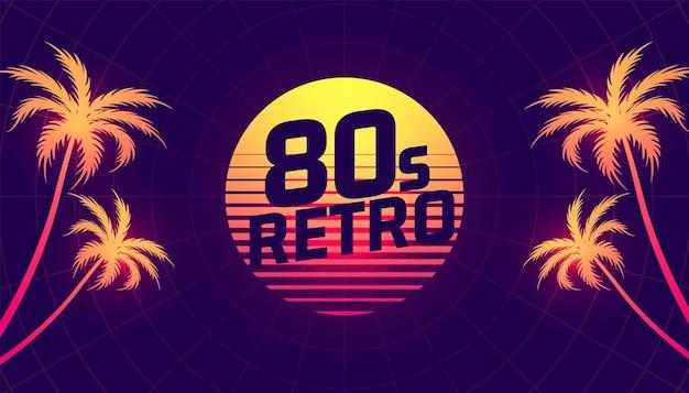 80er jahre retro tropischer hintergrund mit farbverlauf