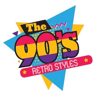 90er jahre logo stil