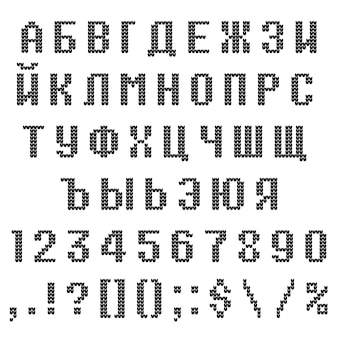 Abc gestricktes vektoralphabet