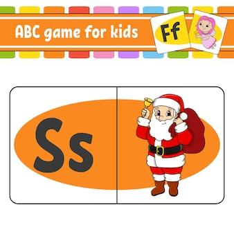 Abc-karteikarten. alphabet für kinder. briefe lernen.