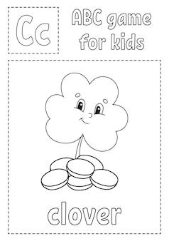 Abc-spiel für kinder. alphabet malvorlagen.