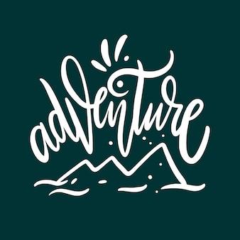 Abenteuer. hand gezeichnete vektorbeschriftung. auf grünem hintergrund isoliert.
