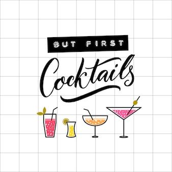 Aber erste cocktails lustige aufschrift für bar-wandkunstdekoration geprägte bandpinsel-kalligraphie