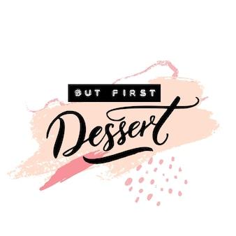 Aber erster nachtisch. lustiger spruch, inspirierendes zitat für café- oder bäckereidruck. geprägtes klebeband und pinselkalligraphie auf abstrakten pastellpinselstrichen.