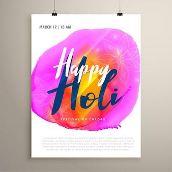 Abstrakt holi festival flyer design