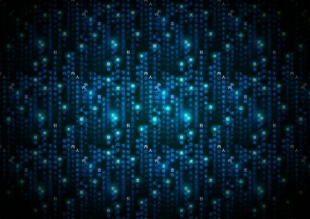 Abstrakte blaue matrixsymbole, digitaler binärcode auf dunkelheit, technologiehintergrund