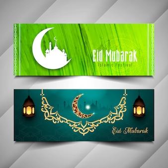 Abstrakte Eid Mubarak-dekorative Fahnen eingestellt