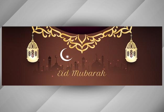Abstrakte eid mubarak-festivalfeierfahne
