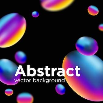 Abstrakte flüssige form. fließendes design.