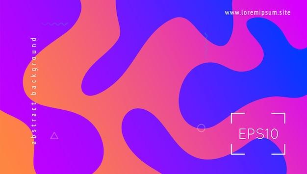 Abstrakte form. blaues grafikplakat. abdeckung mit wellenverlauf. geometrisches papier. modernes muster. kunst-landingpage. trendiges konzept. coole geschäftspräsentation. lila abstrakte form