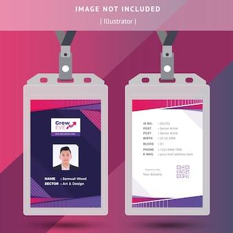 Abstrakte identität oder id card design