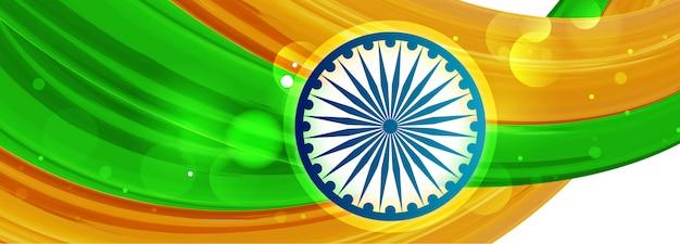 Abstrakte indische unabhängigkeitstagfahne