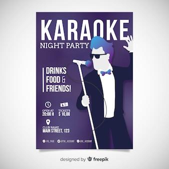 Abstrakte karaoke-plakat-vorlage