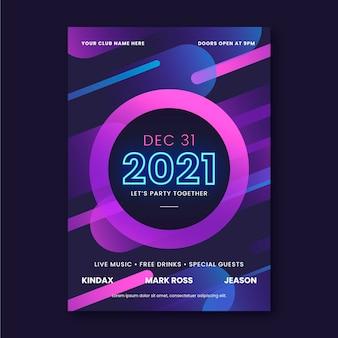 Abstrakte neue jahr 2021 party flyer vorlage