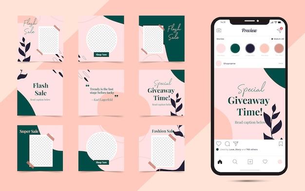 Abstrakte organische formen für soziale medien und instagram mit gitterpuzzlepfostenschablone