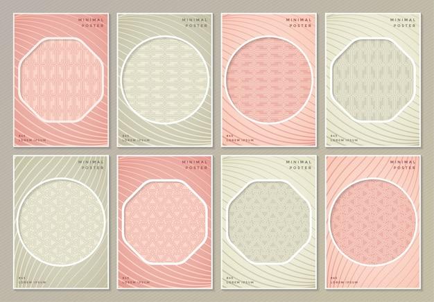 Abstrakte retro-farbmustertextur für buchumschlagschablonensatz