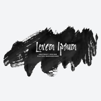 Abstrakte schwarze farbe grunge schlaganfall banner-design