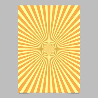 Abstrakte sunburst broschüre design-vorlage