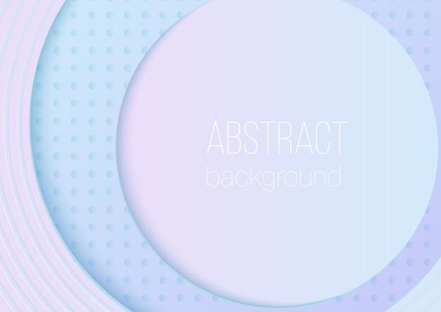 Abstrakte volumetrische abgerundete farbverlaufs-papierillustration mit farbplatz