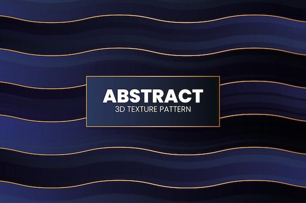 Abstrakter 3d-texturmusterhintergrund
