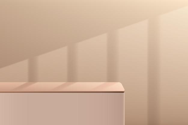 Abstrakter brauner und beige 3d würfelsockel mit runder ecke oder standpodest mit fensterbeleuchtung. minimale wandszene für die präsentation von kosmetikprodukten. vektorgeometrisches rendering-plattformdesign.