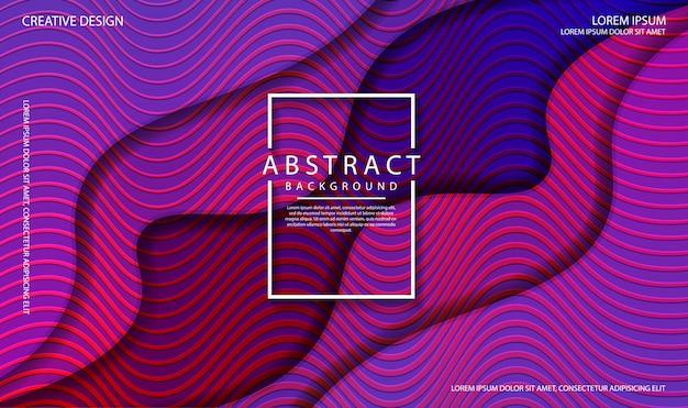 Abstrakter flüssiger hintergrund mit dynamischen purpurroten farbwellenformen