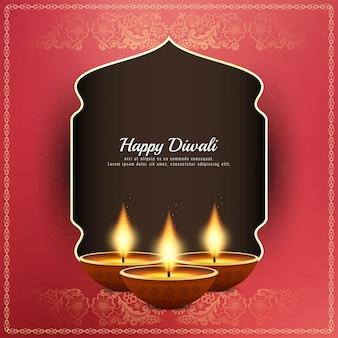 Abstrakter glücklicher Diwali religiöser Grußhintergrund