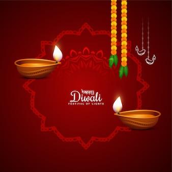 Abstrakter glücklicher diwali festival eleganter hintergrunddesignvektor