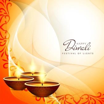 Abstrakter glücklicher diwali festivalhintergrund