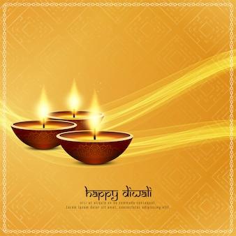 Abstrakter glücklicher diwali-religiöser gewellter hintergrund