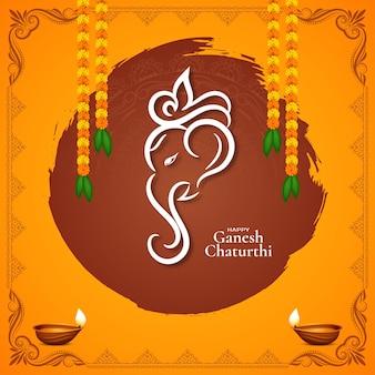 Abstrakter glücklicher ganesh chaturthi indischer festivalfeierhintergrundvektor