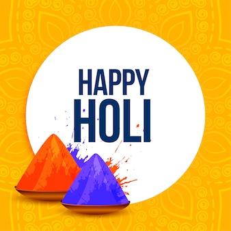 Abstrakter glücklicher holi festival färbt hintergrund
