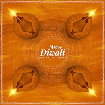 Abstrakter glücklicher indischer festivalhintergrund diwali