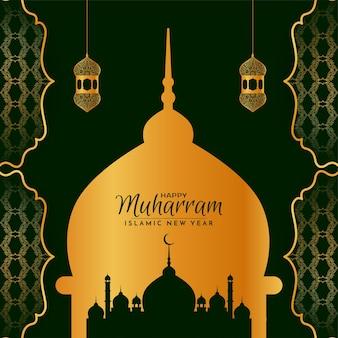Abstrakter glücklicher muharram islamischer dekorativer hintergrundvektor