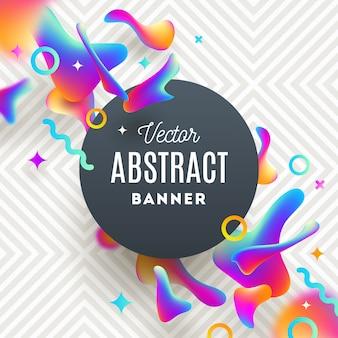 Abstrakter hintergrund mit fließenden mehrfarbigen formen und rundem banner für nachricht.